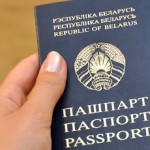 passport_by